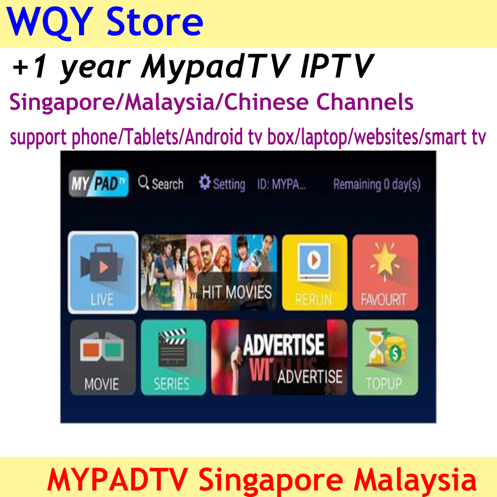 TX3 mini iptv box MYPADTV HK/TW/Malay/Singapore/Asia countries kids