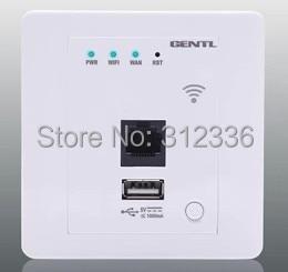 Livraison gratuite meilleur prix prise wifi prise murale prise de courant prise internet prise de recharge USB 5 v 1000mA