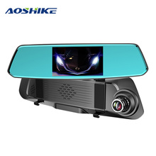 AOSHIKE 5.0 Inch IPS High Definition Screen Front And Rear HD 1080P Dual Lens Driving Recorder Car DVR Night Vision Dual lens