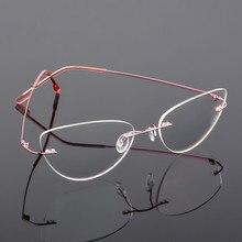 Стиль Кошачий глаз складной Ультра-светильник с памятью из титанового сплава без оправы очки для близорукости оптические очки оправа для мужчин оптика очки