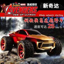Hot sell 1/14 Avengers Iron Man Remote Control rc Car M012 4CH 4WD 4*4 Rock Crawlers Off-road Remote Control Racer Vehicle Toys