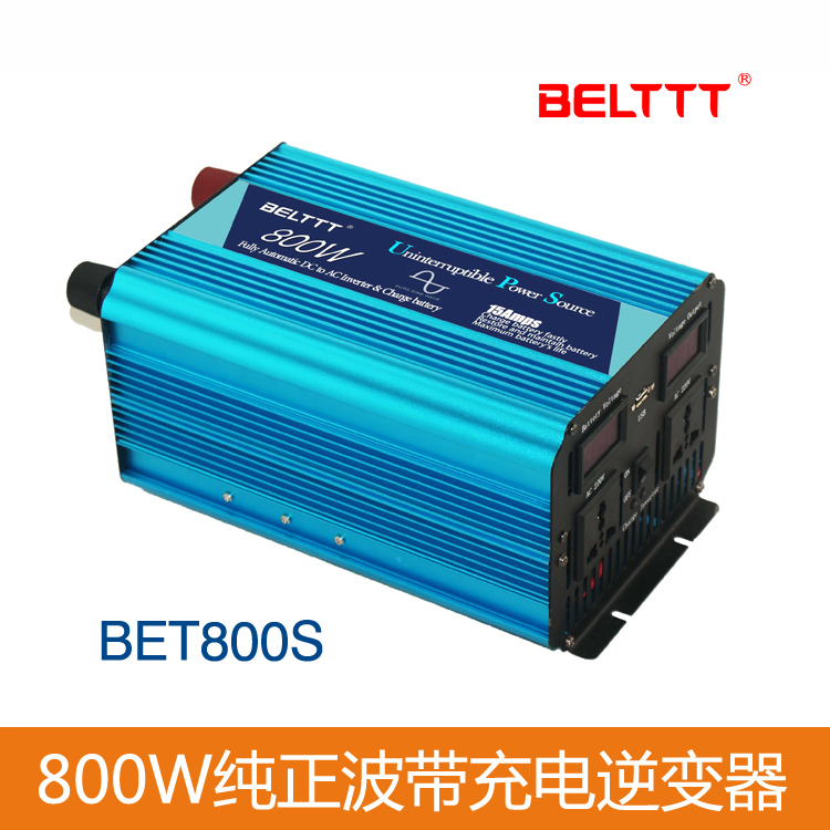 цена на Smart Pure Sine Wave Power Invertor DC12V to AC 230V 800watt with battery charger