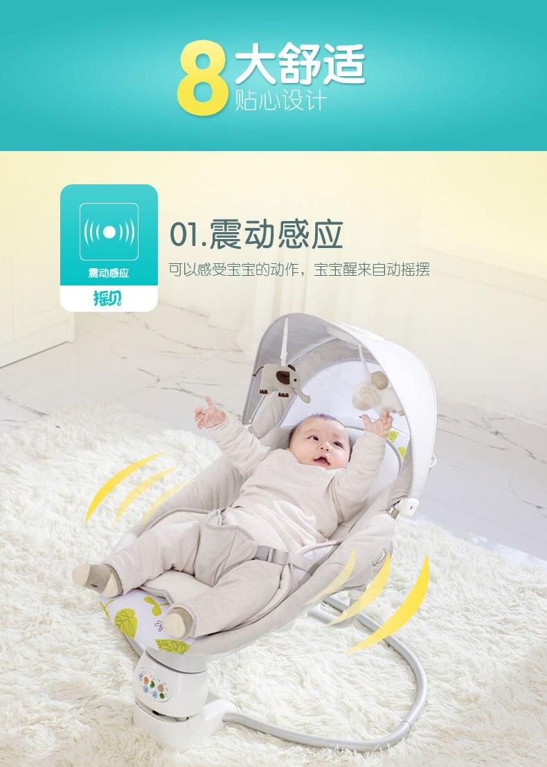 HTB1mZanaN rK1RkHFqDq6yJAFXak Baby rocking chair baby electric cradle rocking chair comfort with baby comfort newborn shaker