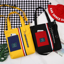 Casual Solid Color Canvas Eco Shopping Tote Shoulder Bag Zipper Bags 3 Adjustable Straps+Pocket Colors Available