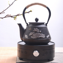 RUIDA New Lotus Style 1.2L Japanese Cast Iron Teapot Kettle with Stainless Steel Infuser Strainer SD024