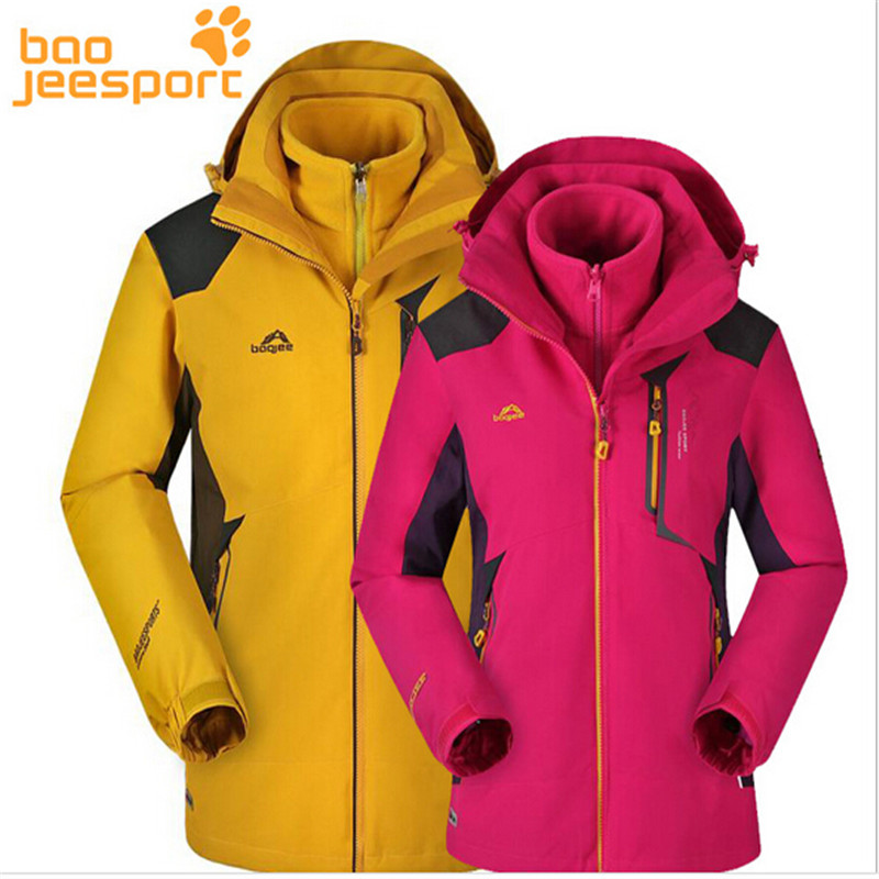 FreeShipping-2016 Boojee Lover Autumn/Winter Outdoor Waterproof Breathable Mountaineering 3in1 Warm Fleece Jackets 16A882-3 free shipping new hot sale winter lover couple outdoor sport 3in1 twinset water windproof skiing mountaineering jackets 160d321d