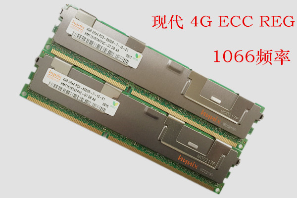 Lifettime warrant 4 gb 8 gb 16 gb <font><b>ddr3</b></font> 1066 mhz PC3-8500 4g ecc reg 서버 메모리 FB-DIMM ram image