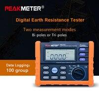 PEAKMETER PM2302 הדיגיטלי קרקע כדור הארץ התנגדות מתח Tester מטר 0 אוהם 4 K אוהם 100 קבוצות נתונים כניסה עם תאורה אחורית