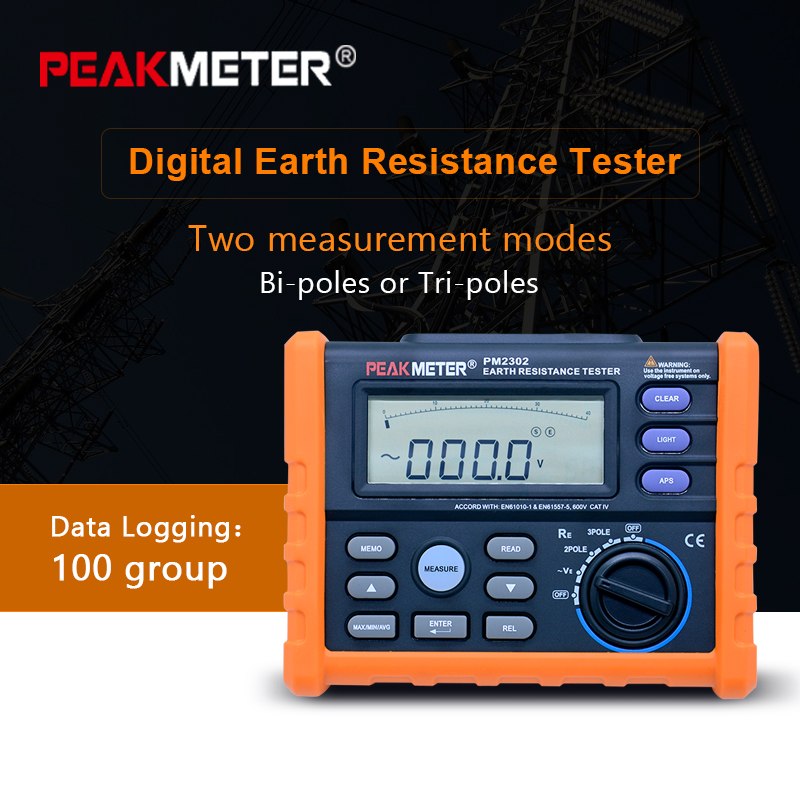 PEAKMETER PM2302 Digital Ground Earth Resistance Voltage Tester Meter 0 ohm to 4K ohm 100 Groups Data Logging with Backlight mastech ms2302 digital earth resistance tester meter 100 groups data logging with backlit 0ohm to 4k ohms free shipping