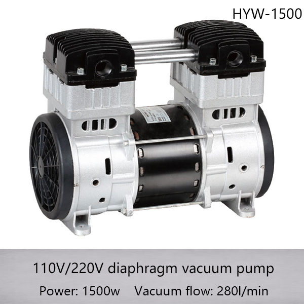 HYW-1500 AC220v 1500w 2HP Oilless Piston Compressor Pump with 280L/min vacuum flow