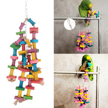 Cute Colorful Pet Bird Chewing Toys Parrot Macaw Cage Wooden Blocks Swing Playing Scratcher Climbing Toy for Pet Bird(China)