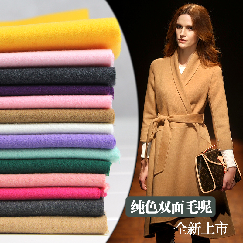 Woolen fabrics cashmere thicker autumn and winter coat garment skirt clothing fabrics imitation wool woolen cloth