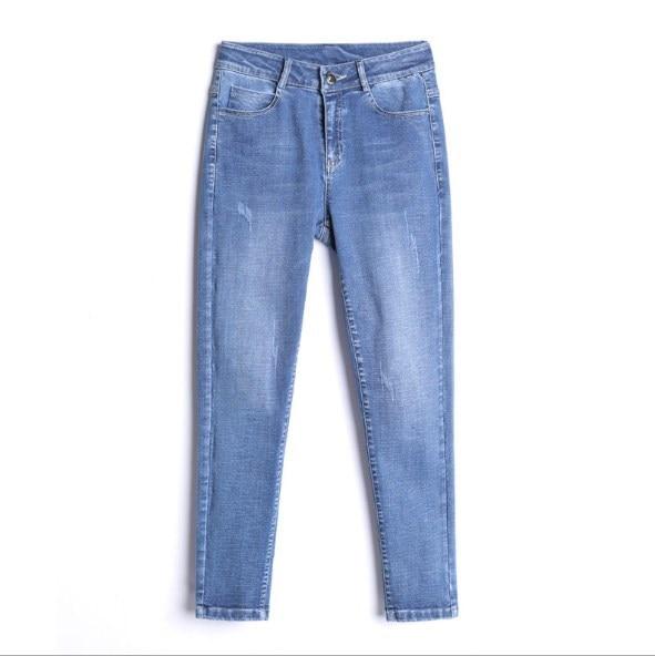 Mujer 7xl Mujeres Estiramiento De Azul Arriba Cintura Empuja Las 2019 9xl Cielo Alta 5xl Denim Pantalones Vaqueros Hacia Ajustados 6xl qzwSWg1ax