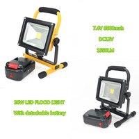 20W LED Flood Light Waterproof Reflector Spotlight LED Outdoor Lighting With 7 4V 8800mAh Detachable Battery