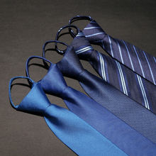 Pull rope tie 7 cm business easy to pull convenient zip tie men Ties & Detachable Collar(China)