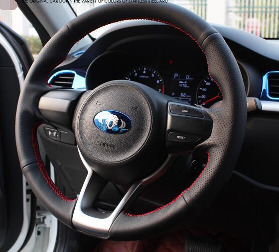 Genual leather auto streering wheel cover for kia rio 2017 2018
