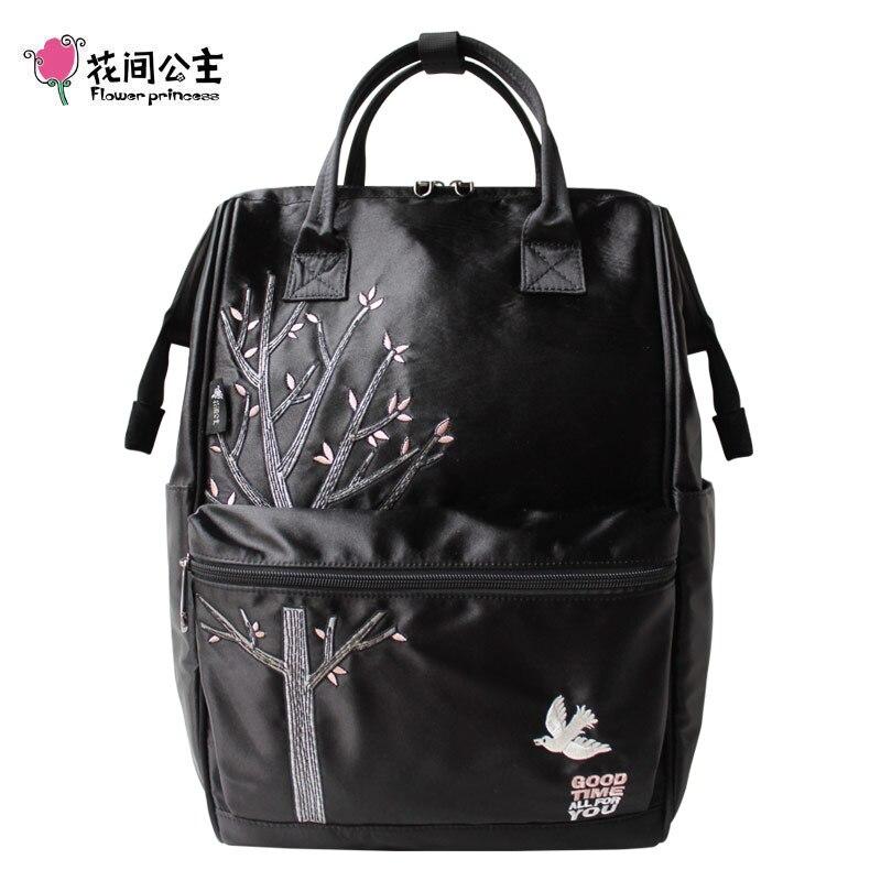 Flower Princess Original Design Nylon Embroidery Backpack Women Ladies Teenager Girls High School Travel Bags Mochila Mujer