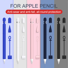 Soft Silicone Compatible For Apple Pencil Case Compatible For iPad Tablet Touch Pen Stylus Protective Sleeve Cover Anti-lost(China)