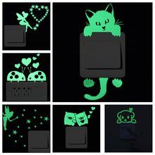 Star Angel Glow in the Dark Switch Sticker Cartoon Cat Luminous Sticker Fluorescent Green Fairy Sticker Kid Room Home Decoration(China)
