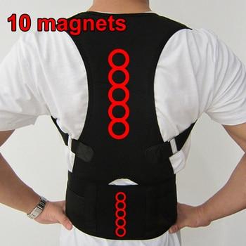 Magnetic Back Support Sports Back Belt