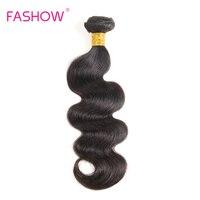 Brazilian Body Wave 100% Human Hair Weaving 1 Piece Only Fashow Hair Bundles Non Remy Hair 10 12 14 16 18 20 22 24 26 28 inch
