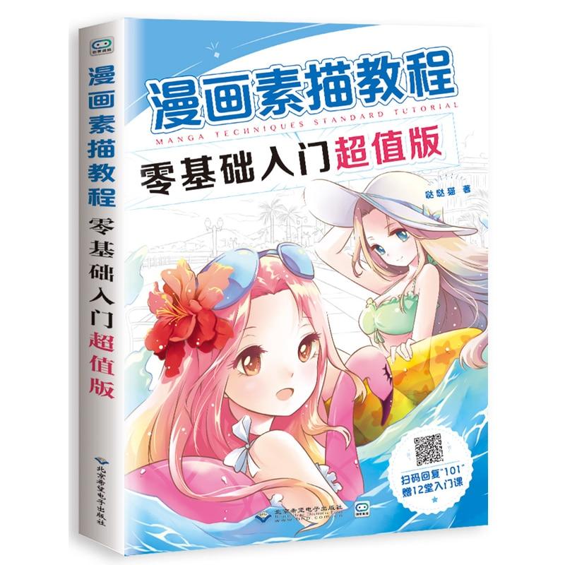 Çizim Kitapları Öğreticiler e N e n e n e n e n e n e n e Tabanlı Çizgi Roman Kroki Başlangıç El Yazısı Kitap Manga Başlangıç Öz Boyama Ders Kitabı