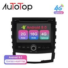 AUTOTOP 2 Din Android 9,0 Автомагнитола для Ssangyong Korando 2011-2013 Автомобильный мультимедийный плеер стерео радио головное устройство 4G RDS Bluetooth