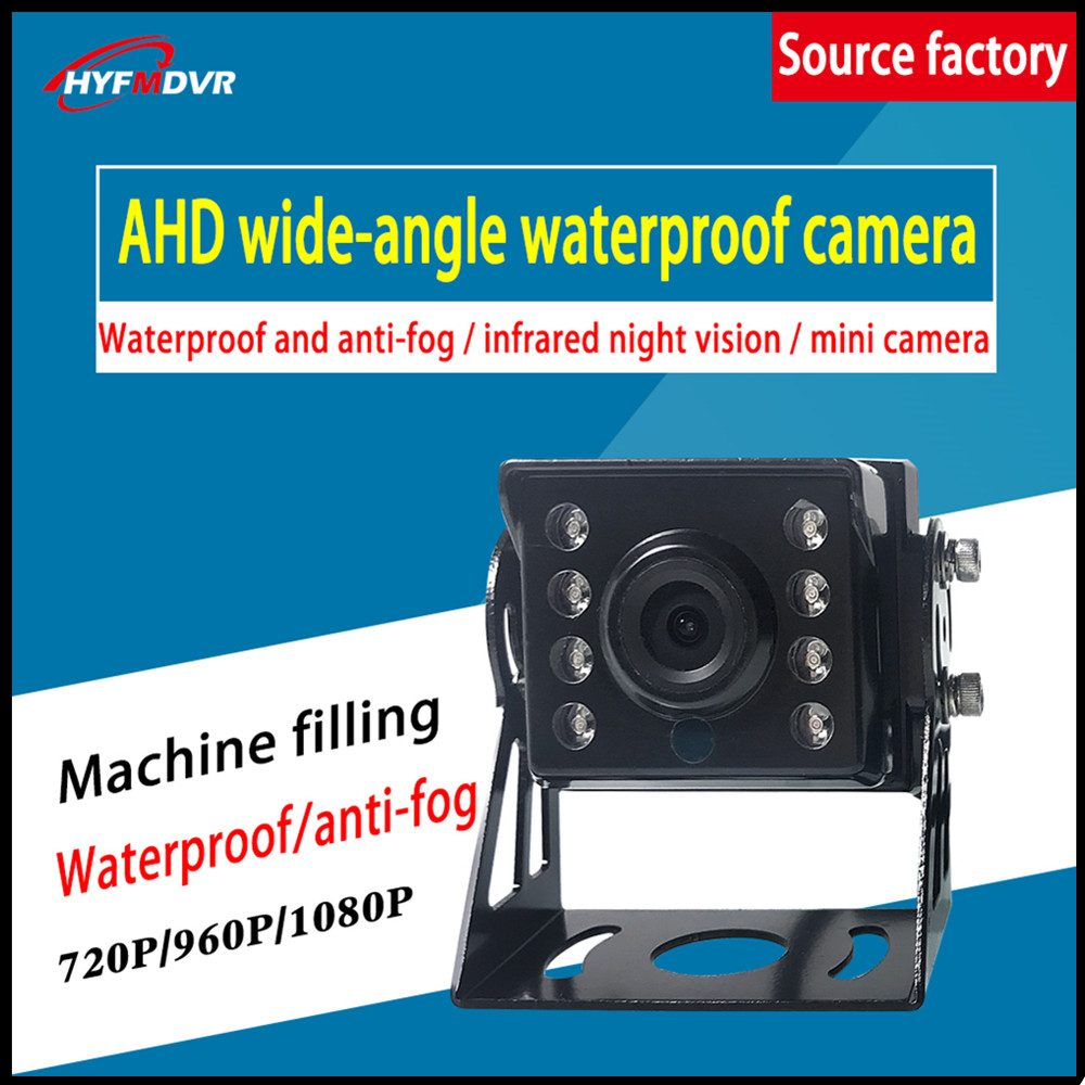 Side rear view reversing image car camera AHD960P megapixel 12V wide voltage small car / cash truck / trailer / crane/boat image