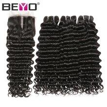 Extensiones de cabello humano de onda profunda con cierre de extensiones de pelo ondulado brasileño con cierre de Color Natural extensión de cabello no Remy Beyo