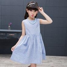 Платье для маленьких девочек 2018 мода лето О-образным вырезом Свадебное платье принцессы для девочек хлопковая детская одежда красивая детская одежда 6ds287