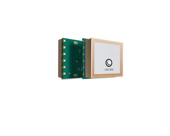 10pcs lot L80 L80 R L80RE M37 GPS with antenna Module LCC 16 16 6 45mm