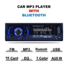Автомобильный MP3-плеер Bluetooth автомобиля Радио ИК-пульт дистанционного управления iso USB порт 12 В 1 DIN Авто Радио Blueooth EQ Эффект Аудиомагнитолы автомобильные плеер