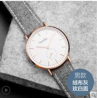 Fabric new concept watch men couple watch quartz students Dream women 2018 new