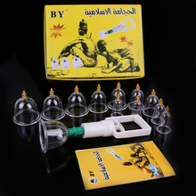 12 Vacuum Cupping Massager vacuum cans Acupuncture Physical Therapy Therapy gua sha suckers Health ventouse anti cellulite  set недорого