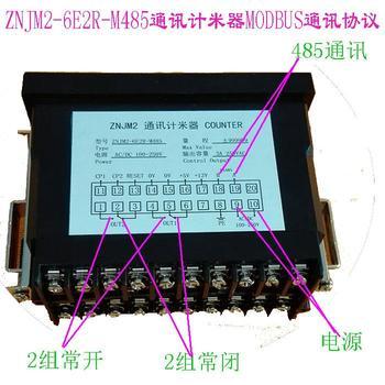 Communication Meter Length Meter Length Measurement 485 Communication Interface Roller MODBUS Protocol ZNJM2