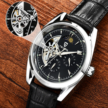 TEVISE Top Brand Automatic Watch Men Fas
