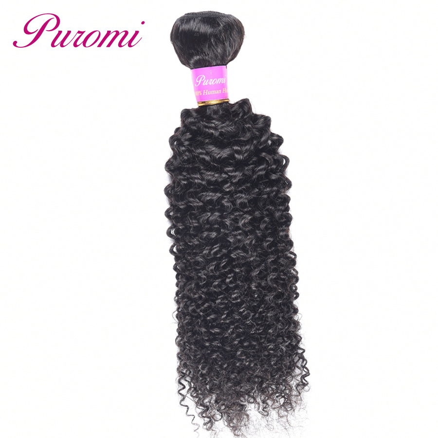 Puromi Hair Brazilian Curly Hair 100% Human Hair Bundles 10-28 Inches 1b# Natural Color Non Remy Hair Extension 1pc Cheap Bundle