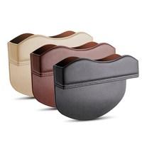 Car Seat Crevice Storage Box Multi Function Auto Gap Pockets PU Leather Organizers Black Interior Accessories