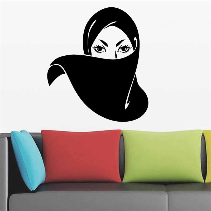 Beautiful Face Of Arabic Muslim Masked Woman Islamic Wall Sticker Home Decor Mural Art Stylish Wallpaper Unique Design Zy8497