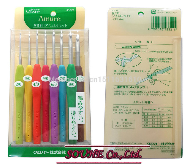Japanese Clover Amour Aluminum Crochet Hooks Set Knitting Needles