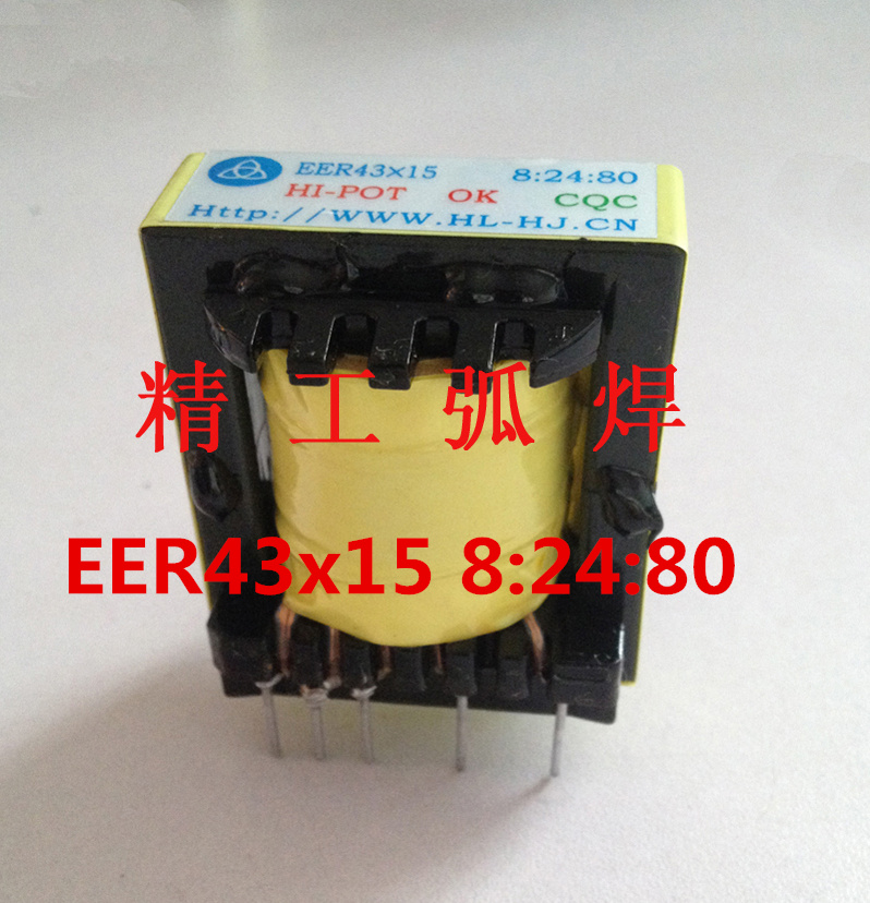 EER43x15 8:24:80 Inverter Rectifier Arc Welding Machine Transformer Welder Transformer Argon Arc Welding High Frequency Plate