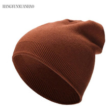 HANGYUNXUANHAO Women'S Hats Knitted Wool Autumn Winter Casual High Quality Brand New 2018 Hot Sale Hat Female Skullies Beanies hot sale hat female smiling brand casual fashion high quality knitted warm winter women cap men skullies beanies