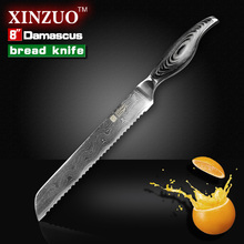NEW 8″ Bread knife Japanese VG10 Damascus steel kitchen knives Kitchen cake knife with color wood stainless handle free shipping