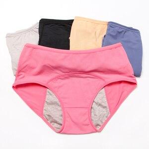 Непромокаемые трусы для менструального периода, женское нижнее белье, физиологические штаны, хлопковые трусы, большие размеры, нижнее белье, водонепроницаемые трусики