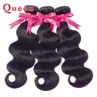Queen Hair Products Indian Human Hair Weave Bundles Body Wave 100% Remy Hair 1 Bundle Hair Extensions Can Buy 3 or 4 Bundles