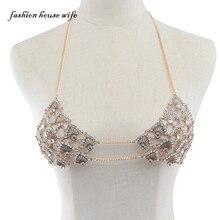 Antique Gold/Silver Fan Shape Rhinestone Bikini Bra Chest Chain Hollow Metal Sexy Woman Harness Necklace Body Jewelry