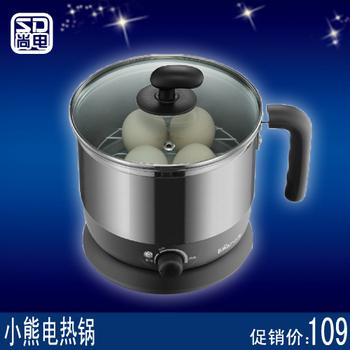 Niedźwiedź drg-210ga podgrzewany elektrycznie garnek garnek elektryczny wielofunkcyjny garnek do gotowania tanie i dobre opinie Części do parowaru Steam Boil Braise Hotpot other