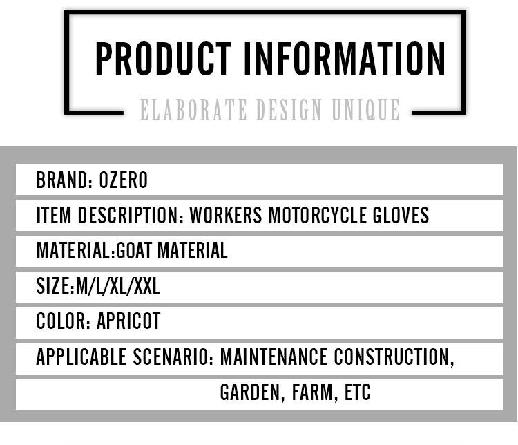 قفازات جلد للعمال 6