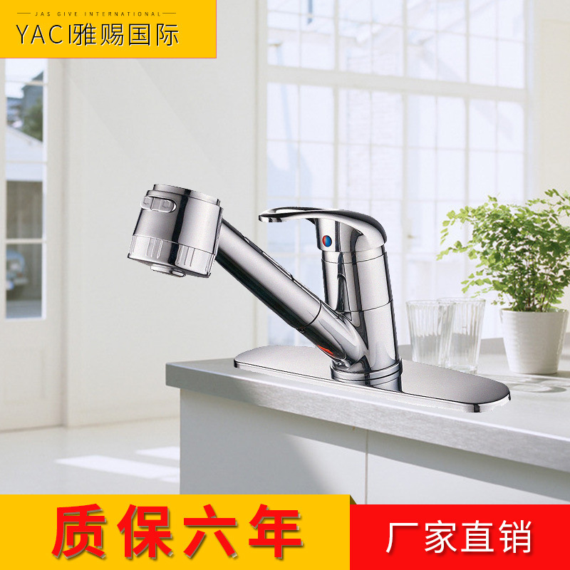 Vidric Supply foreign trade export copper kitchen faucet pull the water faucet can switch the payment sink faucetVidric Supply foreign trade export copper kitchen faucet pull the water faucet can switch the payment sink faucet