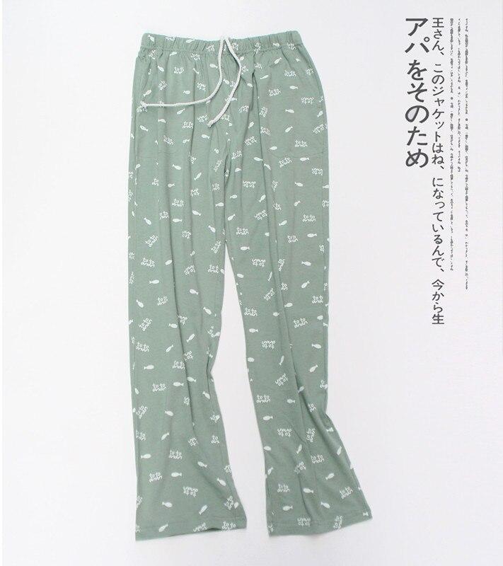 Casual Loose Pajamas Pant Women Autumn Winter Cotton Pijama Pant Cartoon Lounge Long Pajama Pants Sleepwear Trousers